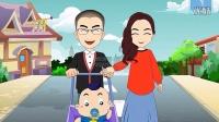 婚礼 求婚  爱情  flash 动画
