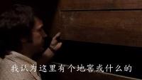 《招魂》片段:捉迷藏游戏意外发现屋中秘密空间