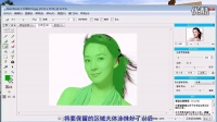 PS教程_2.5 Fluid Mask 3滤镜抠图法_高清