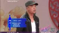 吉林全城热恋20140602第四位男嘉宾