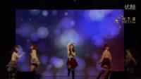 《镜子》me-me组合海王星之夜慈善演唱会第一场现场版
