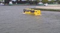 荷兰奇葩交通工具:鹿特丹的水上陆地两栖巴士