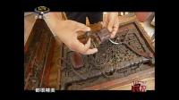 西藏老珠子