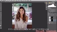 PS.cs6摄影人像修饰教程:15-8使用选区和遮罩改变形状