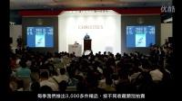 香港佳士得2014春季拍卖成交总额达 30 亿港元