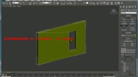 【3DMAX速成教程】第5课 布尔运算