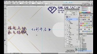 PSVI制作CD光盘PS教程PS视频PS安装PS调色PS手绘PS抠图PS合成