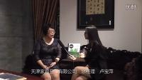 天津家具五厂有限公司总经理卢宝萍