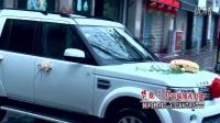 视频: 莱阳最好的婚庆公司 莱阳婚庆公司哪家好QQ110820312