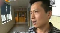 湖南长沙:女医生和怀孕护士遭家属殴打  医生被逼下跪[看今朝]