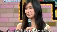 60吳宗憲 超正校園美女,盧學叡喜歡的來賓卻喜歡憲哥?