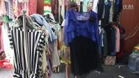 视频: 6月6日 连衣裙 19元100件送五件联系QQ群311405901