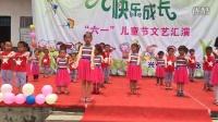 幼儿舞蹈我的好妈妈读儿歌,兴仁达寨小学20
