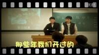 宁波大红鹰学院机电学院毕业季 2009届 视频 会声会影