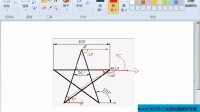 CAD教程 AutoCAD2011视频教程 第九讲 实例制作-五角星