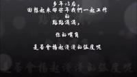 石家庄经济学院第29届学生会秘书处元旦vcr