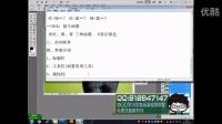 ps教程_cdr文件读取错误