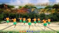 爱是辣舞--江西鄱阳春英广场舞(背面演示及分解)