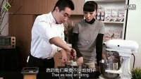 美食烘焙屋 第16期 奶油泡芙 _高清