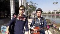 吉他弹唱《溫柔 》五月天 - 吉他教学