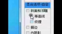 6月5日晚8点由月影儿老师讲PS单图【青花瓷】课录