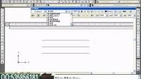 2008版本cad教程cad软件视频