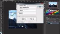 ps教程_adobe indesign cs2软件下载