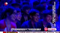 笑傲江湖(东方卫视)-孙建宏-百家讲坛三场