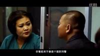 冬荫功2:拳霸天下 拳拳到肉出道十年最新力作中国预告片