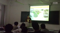 江苏大学艺术学院环境艺术设计专业毕业设计答辩
