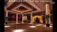 长沙酒店装修多少钱