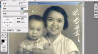 [PS]photoshop基础教程pdf photoshop祁连山教程