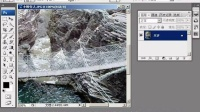 [PS]adobe photoshop基础教程 祁连山ps视频教程 photoshop cs6教程