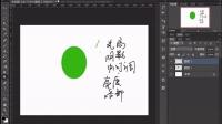 ps教程_cdr排版视频