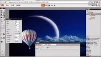 vxplo零代码做交互设计教程中级篇1—— 利用时间轴做简的小动画