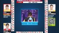 我是大赢家20140521_MPEG