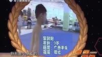 20140531 南宁新闻《我有一个体操梦》分组赛开始录制