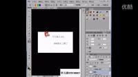 [PS]ps教程 photoshop教程 ps视频ps全套ps调色ps手绘ps抠图PS淘宝美工PS动画