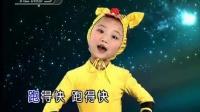 儿童儿歌舞蹈大全120集之066 两只老虎