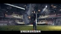 兴趣发现-中国队勇夺世界杯-优酷网,视频高清在线观看appcrash