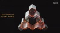 很棒的立体投影几何效果 魔术表演背景视频 舞蹈背景