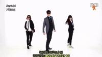 韩国舞蹈教学视频fx-韩国爵士舞视频大全-韩国 爵士舞