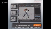 09Maya游戏角色动画教程