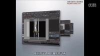 05Maya摄像机动画教程