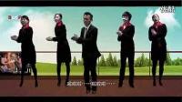 【Best Family】广州贝斯特企业舞蹈_浪花一朵朵_标清