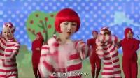 小苹果MV女主角舞蹈版