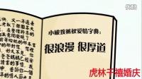 AE模板 高清素材1280x720 小破孩日记预告片 婚礼通用版