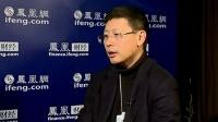 沈南鹏:红杉最关注互联网金融投资机会