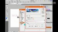 [PS]利用透视和渐变叠加制作透视文字photoshop教程ps实例从零开始学