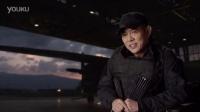 《敢死队3》李连杰专访
